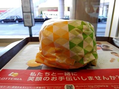 15/12/30ロッテリア橋本店03
