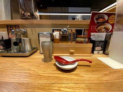20/11/18つけめんTETSU CIAL横浜店 04