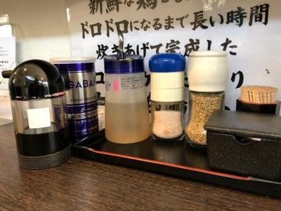 19/03/15麺匠なべすけ1号店 12