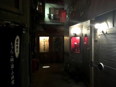 17/11/16新横浜ラーメン博物館 21