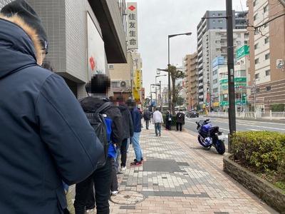 20/01/27ラーメン二郎小岩店 04
