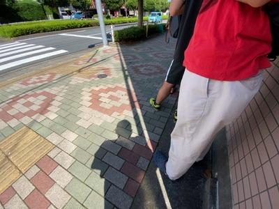 20/09/08ラーメン二郎めじろ台店 06