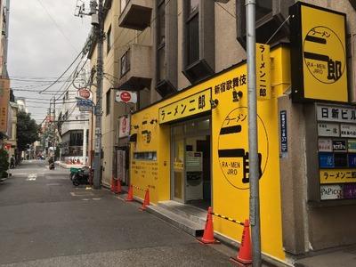 ラーメン二郎新宿歌舞伎町店 外観