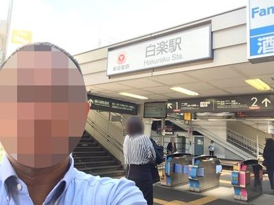 17/09/14らーめん中々(なかなか)煮卵らーめん 01