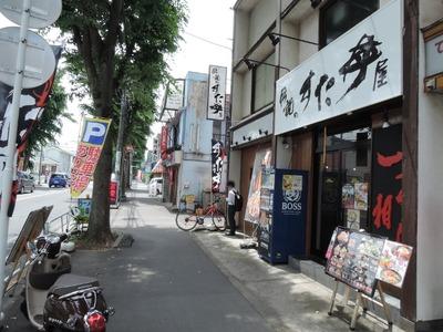 伝説のすた丼屋八王子東浅川店 外観