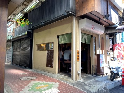 20/09/04らーめん中々(なかなか)鶏らーめん+煮玉子 01