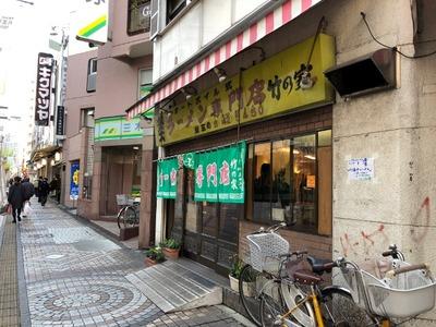 竹の家 2017外観