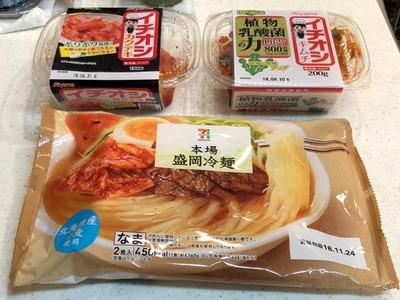 18/08/25セブンプレミアム本場盛岡冷麺 01