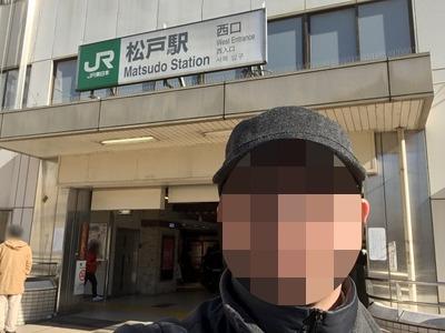 17/01/25ラーメン二郎松戸駅前店 01
