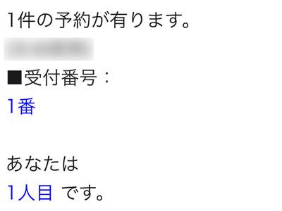 02IMG_E3087