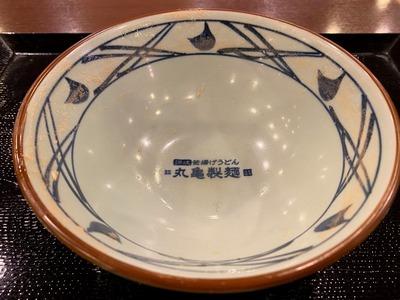20/12/09丸亀製麺スーパーデポ八王子みなみ野店07