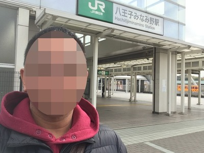 17/03/01ど・みそ町田店 みそつけ麺03