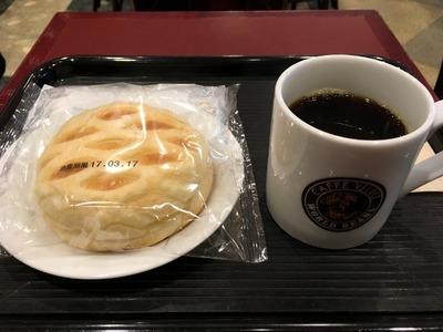 17/03/16中華食酒館 天一坊01