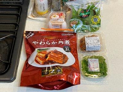 21/04/22レトルト角煮丼 02