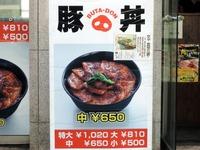 15/05/13豚大学新橋店 06