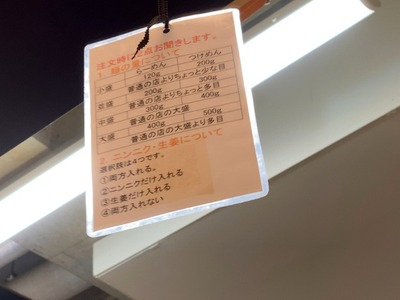 21/04/27らーめんきじとら らーめん04