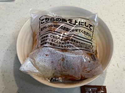 18/09/15日清中華 汁なし担々麺 04