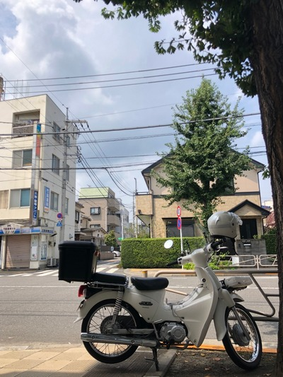 19/08/18高倉町珈琲みなみ野店01