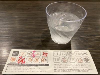 20/09/07ど・みそ町田店 02