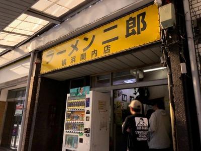19/11/12 関二郎小汁なし+ネギ 02