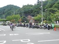 DSCN9292