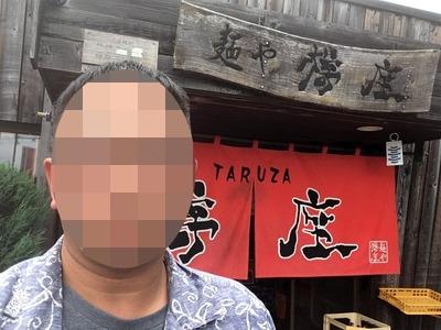 17/05/18麺や樽座小宮店 07