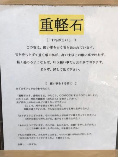 18/11/26不動茶屋 12