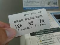 1435422602691