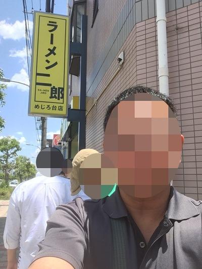 17/06/02ラーメン二郎めじろ台店 05