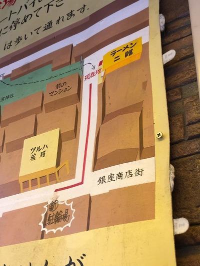 17/05/02ラーメン二郎相模大野店 02