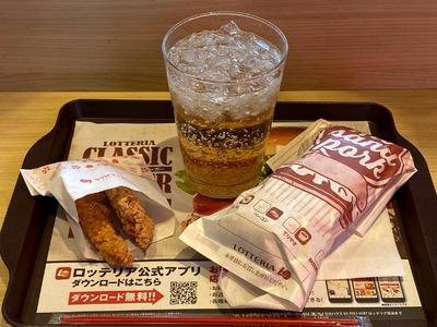 21/02/01ロッテリア京急神奈川新町店 03