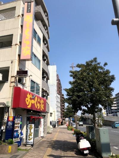 19/03/27とんぱた亭新子安店 01