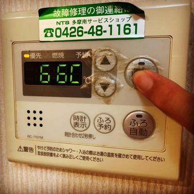 20/08/03ファミマの大盛にんにく醤油ラーメン 09