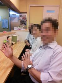 15/06/16らーめんきじとら つけめん(ニンニク、生姜)07