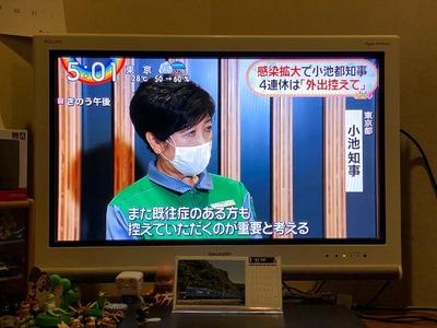 20/07/22らーめんにじいろ 01