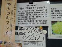 15/11/13田中屋牛豚肉店 07