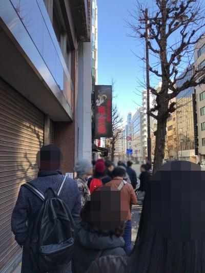 18/01/03カラシビつけ麺鬼金棒 04