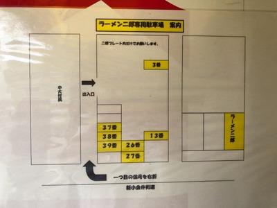 18/07/12ラーメン二郎新小金井街道店03