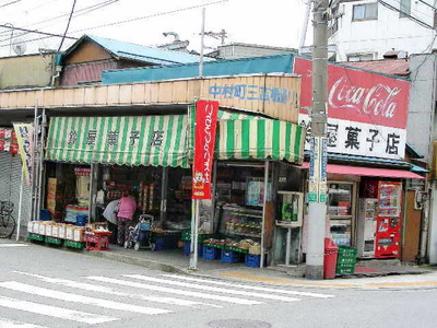 鈴屋菓子店 昼外観