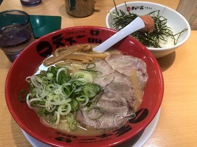18/03/01天下一品関内店01