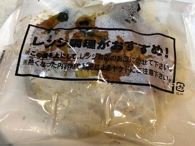 18/09/07日清具多 麻椒担々麺 07