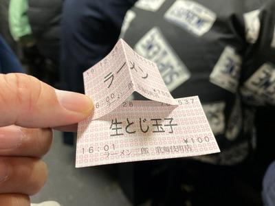 19/12/28ラーメン二郎新宿歌舞伎町店 07
