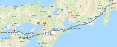 2019夏季ツーリング第1日目(実走)