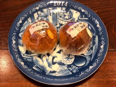19/01/11オギノパン本社工場直営店 05
