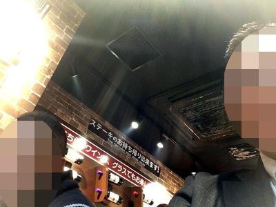 17/12/01いきなりステーキ関内店 04