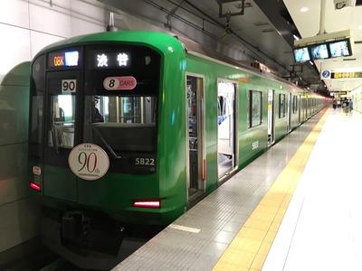 17/09/05ラーメン二郎川越店 04