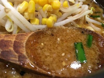16/10/26ど・みそ町田店 みそつけ麺04