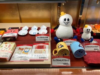 20/10/10崎陽軒のえびシウマイ弁当 03