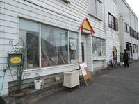 15/03/21これく亭 01