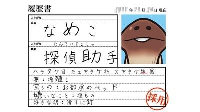19/02/19オギノパン本社工場直営店 05